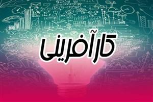 دانشگاه شریف به دنبال همکاری در حوزه های استارتاپی و کسب وکار با دانشگاه آزاد است