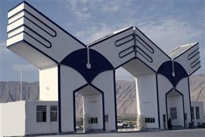 چالش واحدهای بین الملل درون مرزی دانشگاه آزاد اسلامی برای جذب دانشجوی خارجی