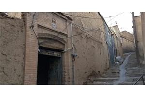 ثبت اضطراری دو ساختمان از دوره پهلویها در خیابان جمهوری