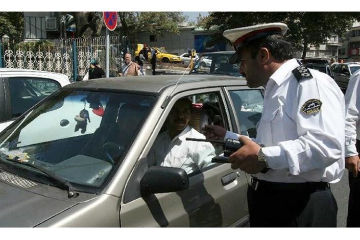جریمه راهنمایی و رانندگی
