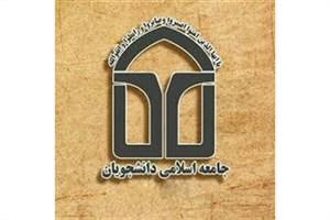 مجمع تشخیص مصلحت نظام دقت کند که تکمیل کننده پازل نمایش های سیاسی نشود