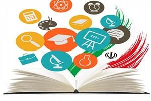 اعلام برنامههای هفته پژوهش و فناوری شرکت ملی حفاری