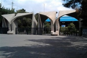 اعتراضات مردمی در واکنش به طرح توسعه دانشگاه تهران / خریداری املاک مردم با قیمتی بسیار پایین برای ایجاد کافی شاپ در دانشگاه!