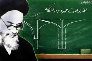 «وحدت حوزه و دانشگاه» سدی محکم در برابر نفوذ فرهنگی دشمن