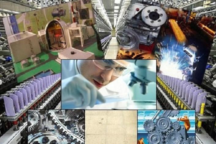 چالش های ارتباط دانشگاه با صنعت