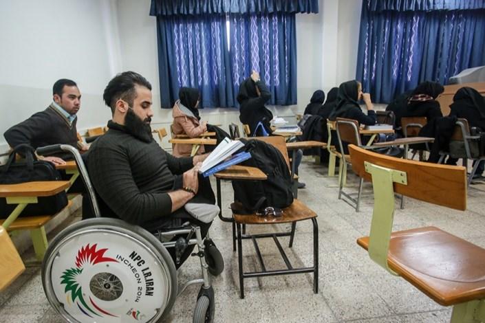 دانشجویان معلول