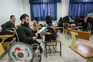 ضرورت برگزاری کلاسهای درس افراد دارای معلولیت درطبقه همکف دانشگاه ها