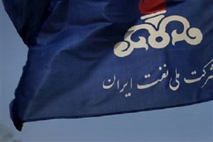 تلاش برای تبدیل شرکت ملی نفت ایران به شرکتی فناوریمحور