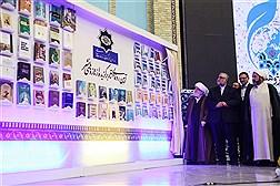 آیین رونمایی ازآثار جدید در حوزه های مطالعاتی و بین المللی سازمان فرهنگ و ارتباطات اسلامی