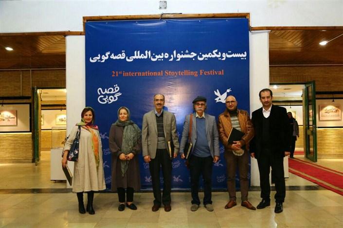 جشنواره بین المللی قصه گویی