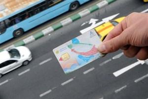 ثبتنام بیش از ۲ میلیون و ۲۰۰ هزار نفر برای دریافت کارت سوخت المثنی