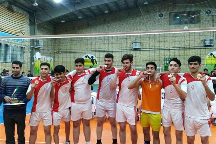 قهرمانی تیم والیبال دبیرستان سما دانشگاه آزاد اسلامی  شاهرود