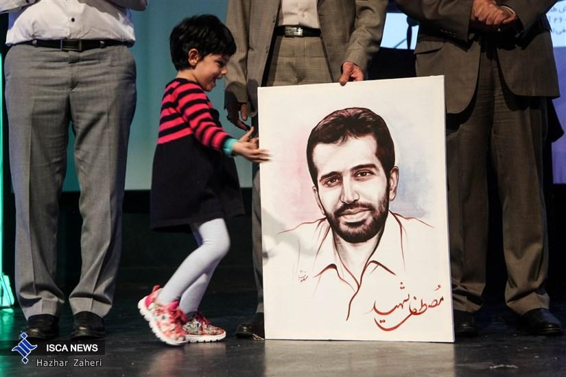 کنگره شهید مصطفی احمدی روشن