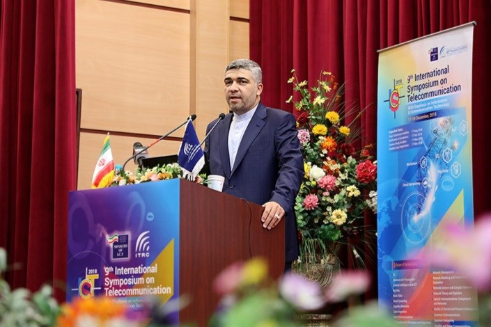 محمد خوانساری رییس پژوهشگاه ارتباطات و فناوری اطلاعات