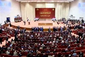 بخش دیگری از کابینه عراق تکمیل شد