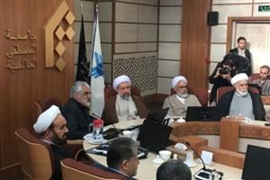 دانشگاه آزاد اسلامی و دانشگاه جامعه المصطفی تفاهم نامه امضا می کنند