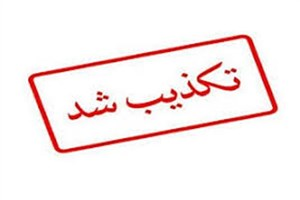 تکذیب ضرب و شتم برادران افغانستانی توسط سرباز ناجا/عاملان تهیه فیلم دستگیر می شوند