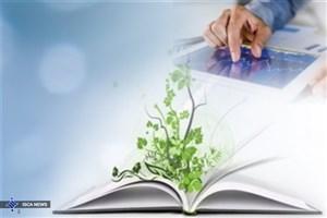 حمایت بنیاد نخبگان سعیدی دانشگاه کاشان از طرحهای خلاقانه