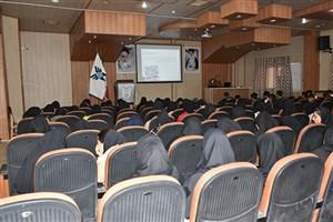 سمیناری با موضوع استرس، علل و کنترل آن در دانشگاه آزاد اسلامی واحد بوکان برگزار شد