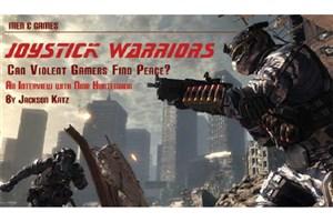 پشت پرده خشونت بازی های ویدئویی