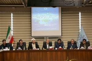 محققان دانشگاه آزاد اسلامی اردبیل افتخار آفرینی کردند