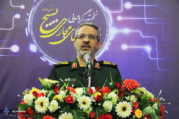 سردار غیب پرور رئیس سازمان بسیج کشور