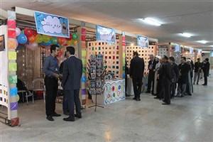 برگزاری دومین بازارچه تولیدات دانشجویی دانشگاه خوارزمی