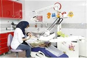 بازنگری در آیین نامه دوره های دستیاری دندانپزشکی
