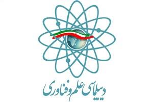«دیپلماسی علمی» ظرفیتی برای صدور علم و ارتقای امنیت ملی
