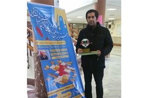 نشریه سایار دانشگاه آزاد واحد ارومیه افتخارآفرین شد