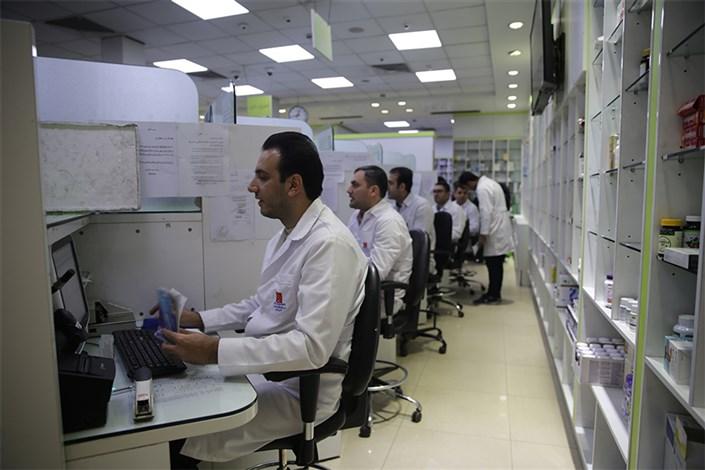 افتتاح مرکز جدید اطلاع رسانی دارو و سموم