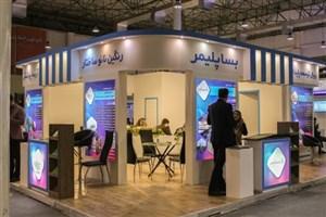 حضور هفت شرکت نانویی در بیستمین نمایشگاه بینالمللی دریایی ایران