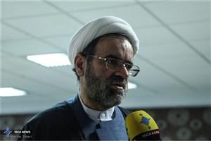 توجه به علوم انسانی از اولویتهای پژوهشکده علوم اجتماعی و انقلاب دانشگاه آزاد اسلامی است