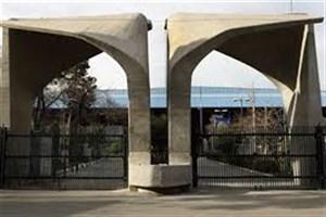 اطلاعیه دانشگاه تهران برای ثبت نام خوابگاه های دانشجویی/ جریمه دیرکرد در صورت تأخیر در پرداخت هزینه خوابگاه