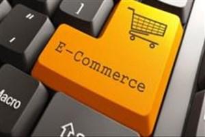 بومیسازی طراحی و توسعه زیرساختهای تجارت الکترونیک در کشور