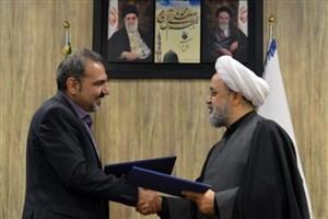 تفاهم نامه همکاری مشترک میان وزارت ارتباطات وفناوری اطلاعات و قوه قضاییه امضا شد