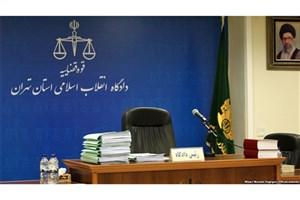 وزیر اسبق رفاه و رئیس سابق هیأت مدیره بانک سرمایه سه شنبه محاکمه میشوند