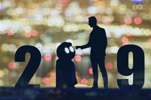 2019 سال روبات هاست