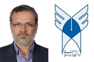 سرپرست دانشگاه آزاد اسلامی استان خراسان رضوی منصوب شد