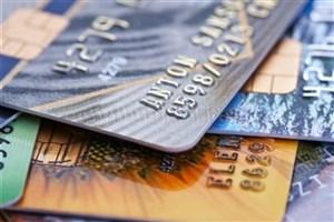 جزئیات اعطای کارتهای اعتباری به کارکنان و اعضای هیأت علمی دانشگاه آزاد اسلامی