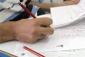 آزمون ارزشیابی داروسازی دانش آموختگان خارج ۶ دی برگزار می شود