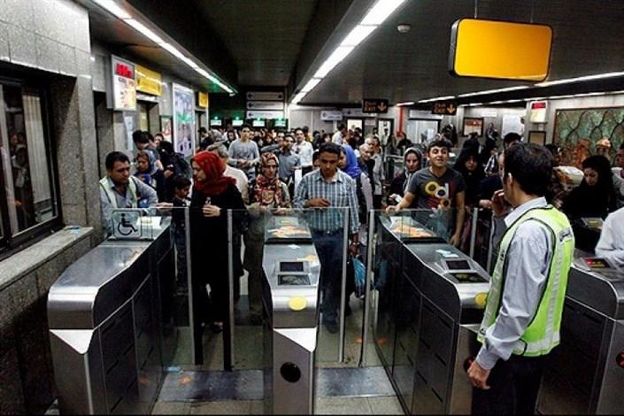 بلیط مترو گران می شود؟