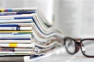 صدور مجوز ۱۶ نشریه جدید در دانشگاه تهران تایید شد
