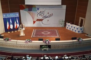 جشنواره فرهیختگان و گردهمایی معاونان پژوهش و فناوری دانشگاه آزاد اسلامی آغاز به کار کرد