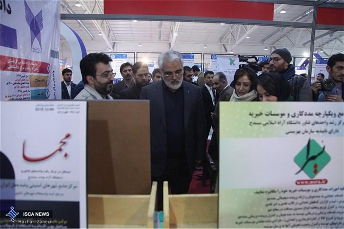 افتتاح نمایشگاه فناوری و فن بازار دانشگاه  آزاد اسلامی
