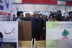 دانشگاه آزاد اسلامی و معاونت علمی و فناوری رئیسجمهور تفاهمنامه همکاری امضا کردند