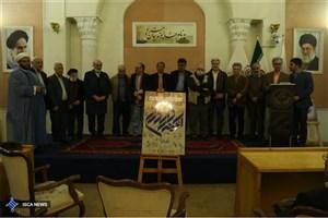 برگزاری مراسم نکوداشت باستانی پاریزی در باغ موزه نگارستان