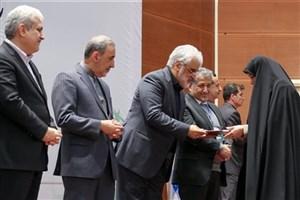 برگزیدگان جشنواره فرهیختگان دانشگاه آزاد اسلامی تقدیر شدند