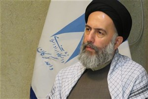 Golestan IAU to Solve Problems of Fishing Industry