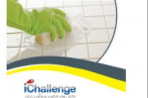 چالش ایجاد خواص پایدار خودتمیزشونده، ضدباکتری و ضدبو در کاشی و سرامیک